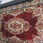Керамический ковёр