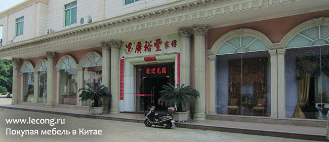 Рынок штор и тканей СиЧиао (西樵轻纺城 )