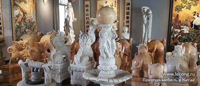 Живой камень в Юнфу