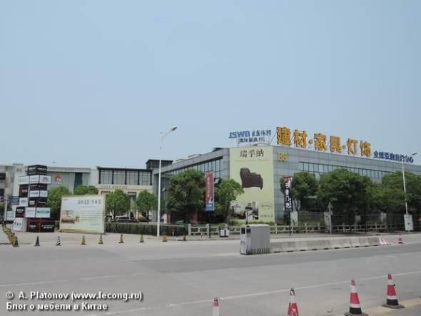JSWB - сеть мебельных центров в Шанхае