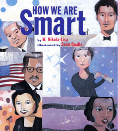 how we are smart cover