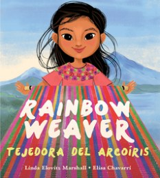 rainbow weaver cover