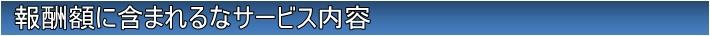 0414pet_bar10