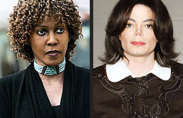 Michael Jackson Grace Rwaramba couple