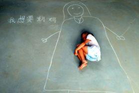 GrandBondMilieu_hukou_enfant