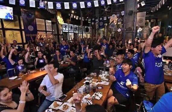 Thailand FFF