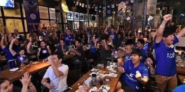 FARFLUNGFOXES – Thai Foxes Cheer City On