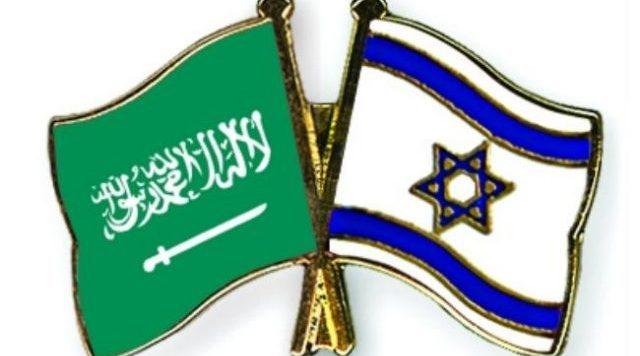 saudie-israel