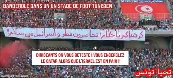 Tunisie-stade-foot-qatar-israel