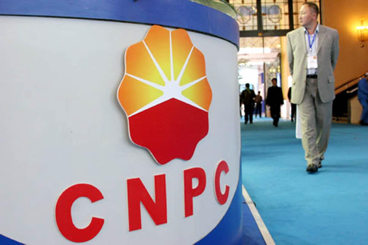 Hydrocarbures : CNPC rachète une filiale de Petrobas au Pérou