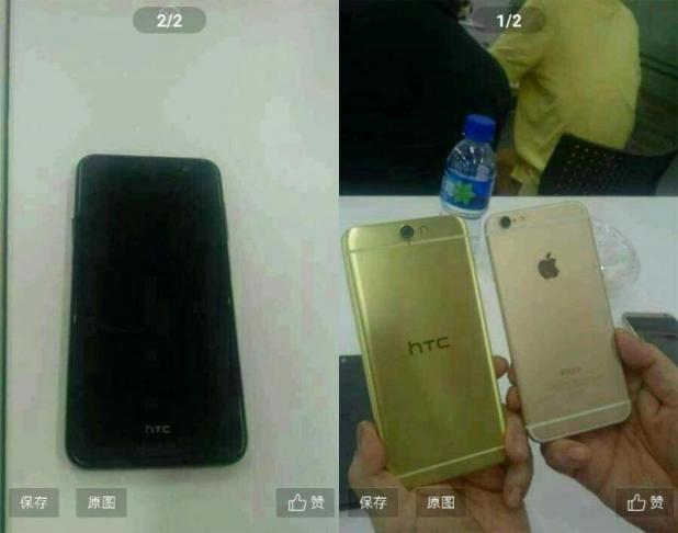 fotoyang diduga bocoran HTC aero