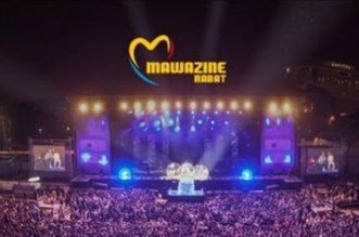 On connait la date de la 17ème édition du Festival Mawazine