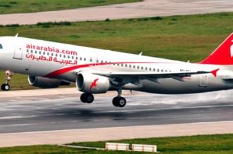 Réajustement des horaires de vols d'Air Arabia Maroc