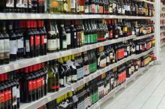 alcool et vins