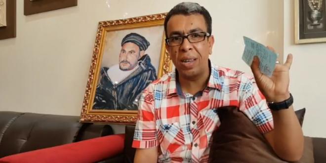 Prisonniers du Hirak: L'Observatoire Marocain des Prisons tire la sonnette d'alarme