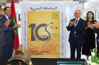 Barid Al-Maghrib lance un timbre-poste très spécial