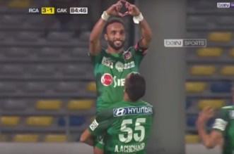 Le magnifique but de Issam Erraki avec le Raja (VIDEO)