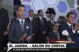 VIDEO- Les images du prince Moulay El Hassan à El Jadida