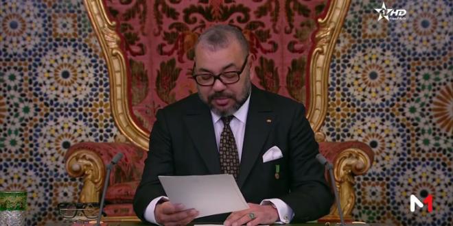 Le message de Mohammed VI au Forum Crans Montana