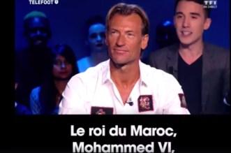 Le roi Mohammed VI, c'était vraiment lui au téléphone? (VIDEO)