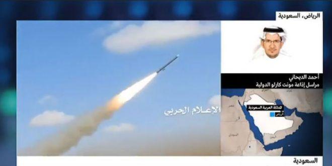 L'Arabie saoudite intercepte un missile des rebelles houthis au-dessus de Riyad