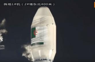 Alcomsat 1: un satellite algérien pour répondre au Maroc (VIDEO)