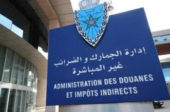 Impôts au Maroc: ce qu'il faut faire pour ne pas payer de pénalités