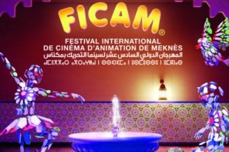 Le Festival International de Cinéma d'Animation de Meknès se prépare !