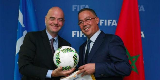 Mondial-2026 : le Maroc dévoile le logo de sa candidature