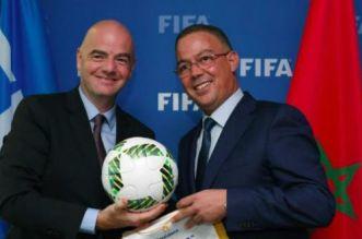 Coupe du monde 2026: voici le logo du Maroc (VIDEO)