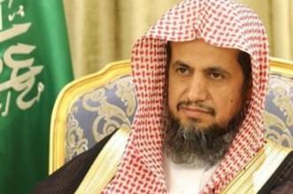 Saoud Al Mojeb