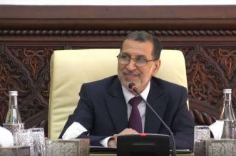 Réforme des CRI: El Othmani fait le point