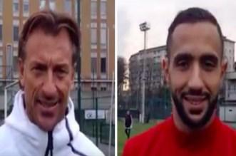 Hervé Renard et Mehdi Benatia ont un message pour vous! (VIDEOS)