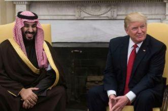 MBS, l'homme qui veut changer l'Arabie Saoudite