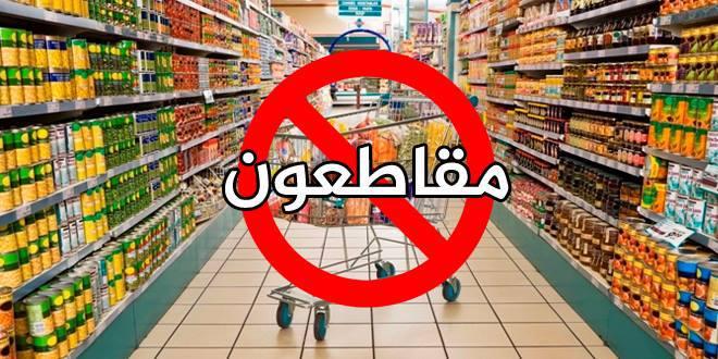 Parlement: première réaction après l'appel au boycott (Vidéo)