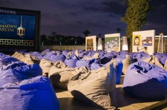 Casablanca:  cinéma en plein air pendant le Ramadan
