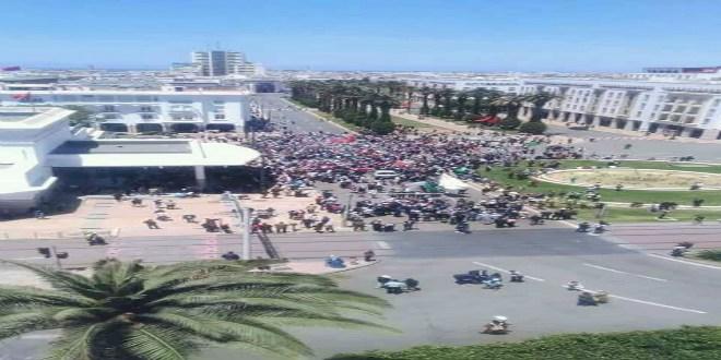Grande marche de soutien à la Palestine — DIAPO/ Rabat