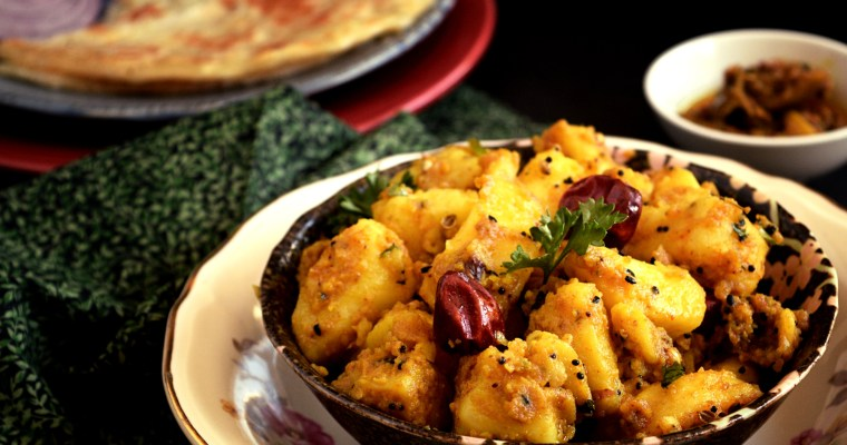 Achaari Aloo ( Potatoes In Pickling Spices)