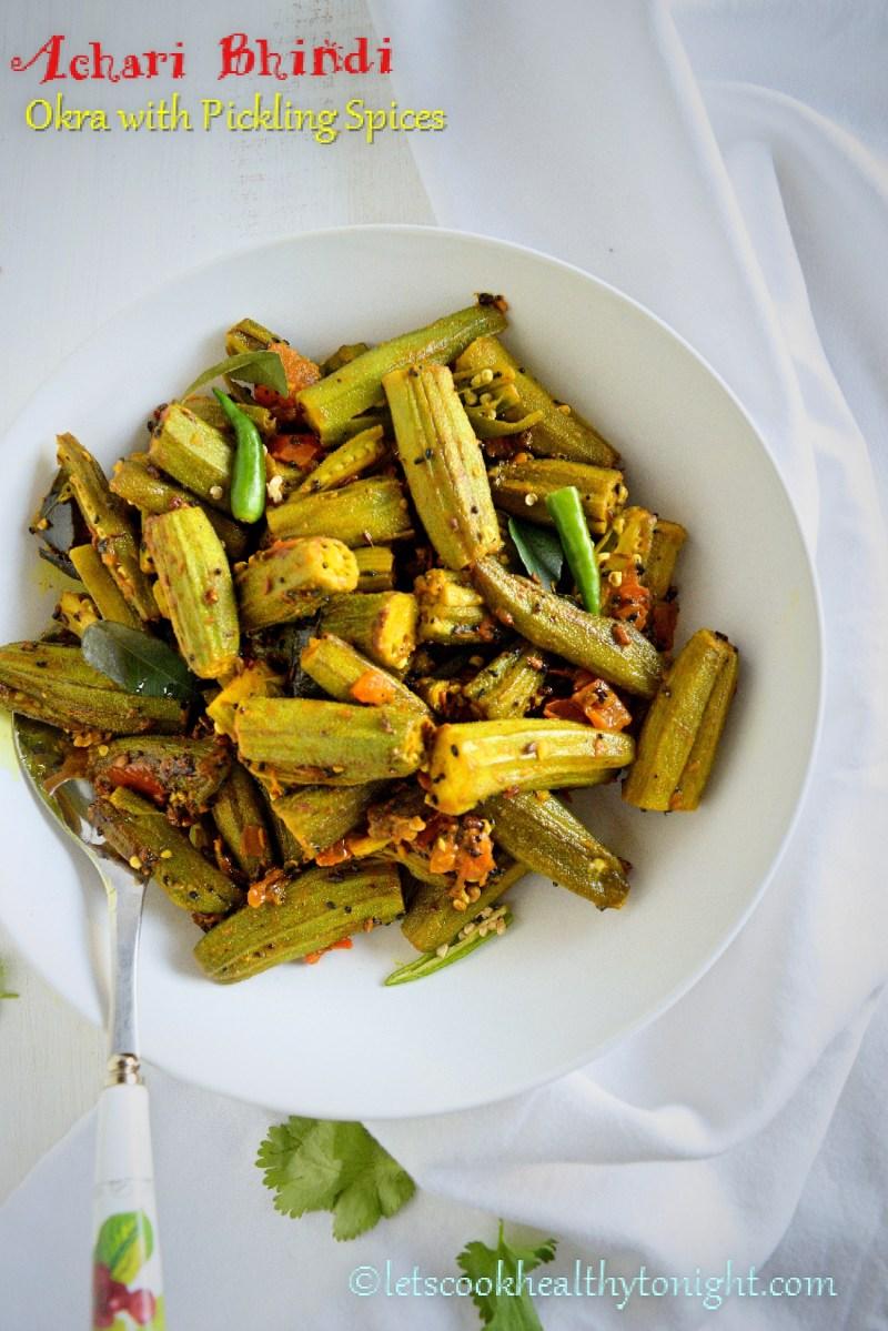 Achari Bhindi | Okra with pickling spices