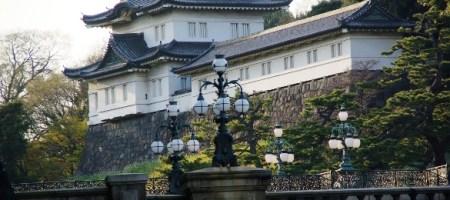 Tokyo IImperial Palace