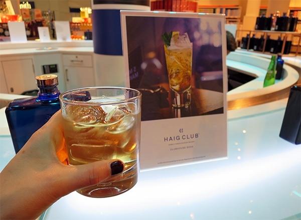 Haig Club Whiskey Bar