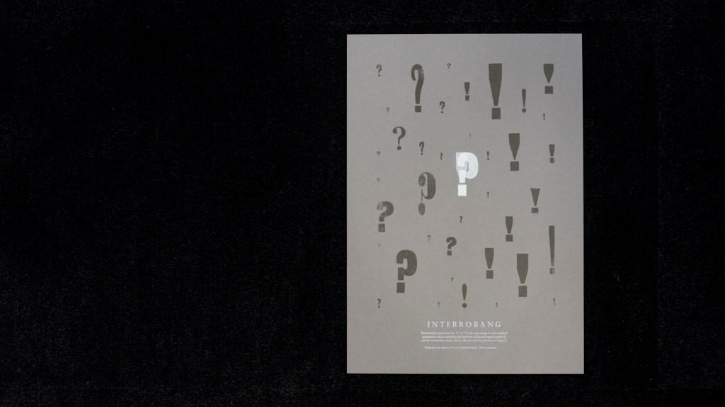 letterpresser_interrobang_01