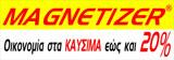 Magnetizer_Logo22