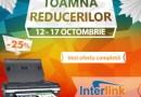 Toamna Reducerilor la Interlink.ro