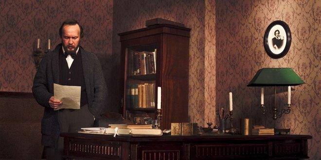 «Dostoievski» , critique dvd