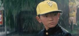 «Le Petit garçon» de Nagisa Oshima . Critique cinéma