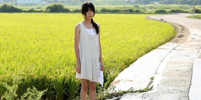«A girl at my door» de July Jung. Critique DVD