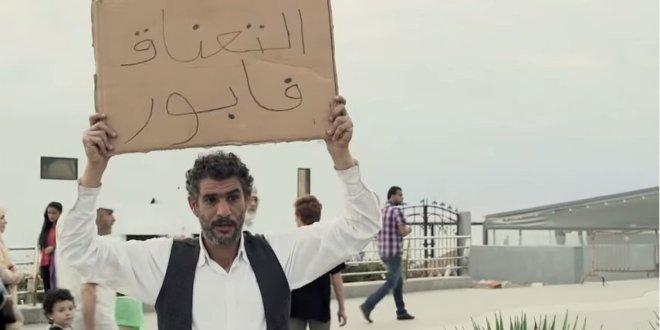 «Houkak» de Younes Yousfi . Critique cinéma