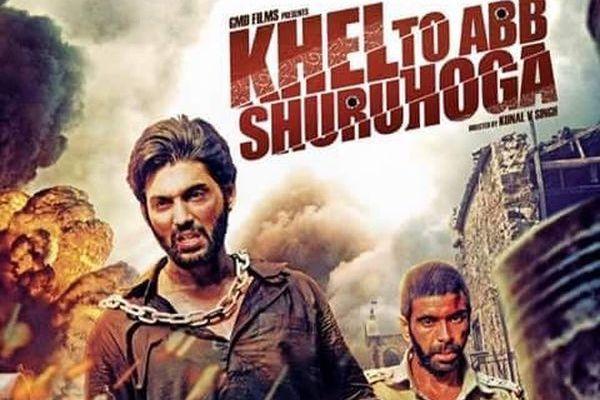 Khel Toh Ab Shuru Hoga