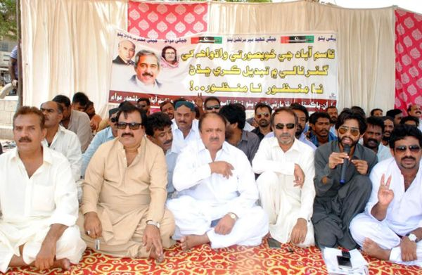 ppp sb protest